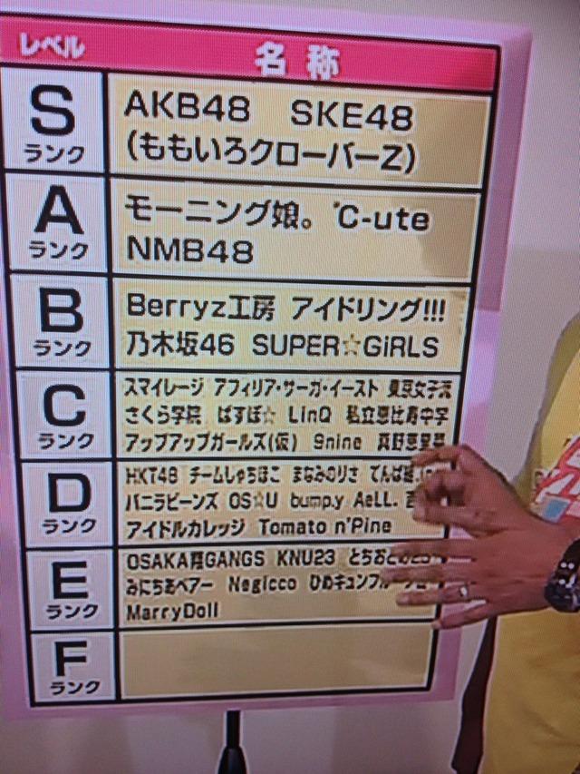 bef52cc9-s.jpg