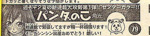 e7289fcb.jpg