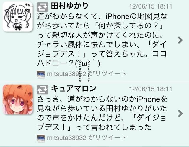 tumblr_m5pbe6ec511qd1ozgo1_1280.jpg