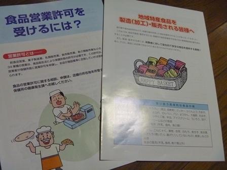 001_20121126120145.jpg