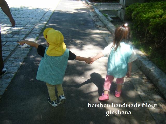 blog ginhana