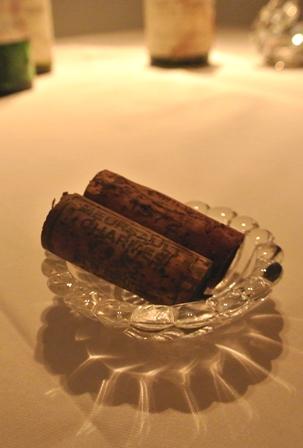 ワインの宴2013_12_7
