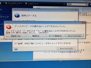 2012_0530-02.jpg