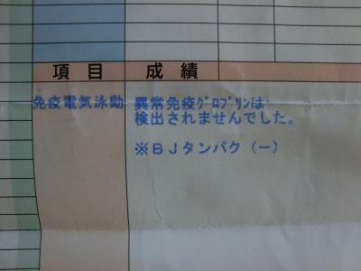 24-06-10.jpg
