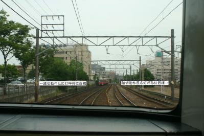 120701_145901-2.jpg