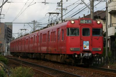 6026F ノベルティ