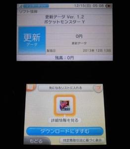 appu121.jpg