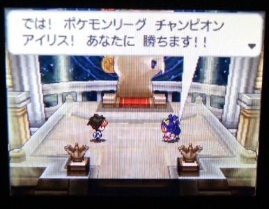 isshusaigo4.jpg