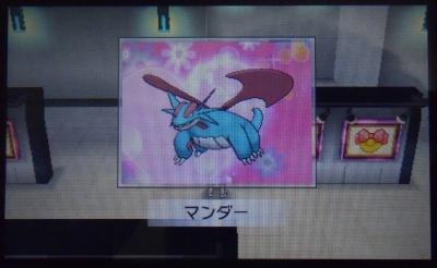 kawaisakon46.jpg
