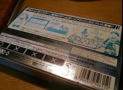kyuurubi2.jpg