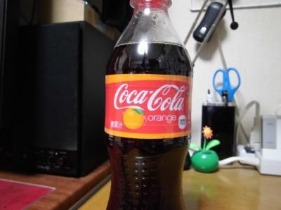 orangecola2.jpg