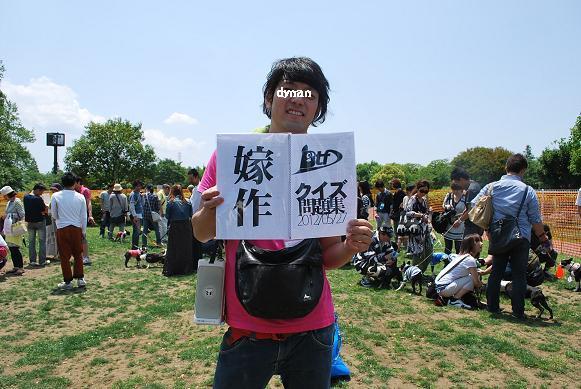 20120529DSC_0156.jpg