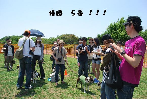 20120529DSC_0185.jpg