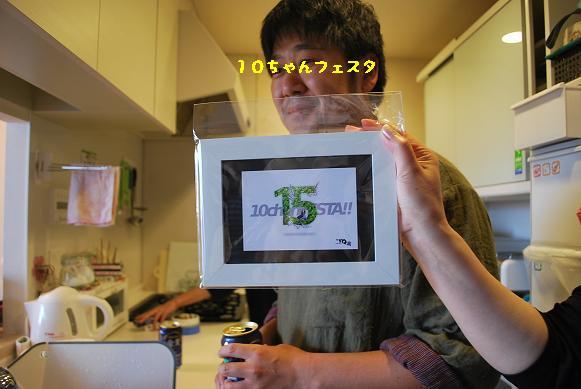 20120605DSC_0465.jpg