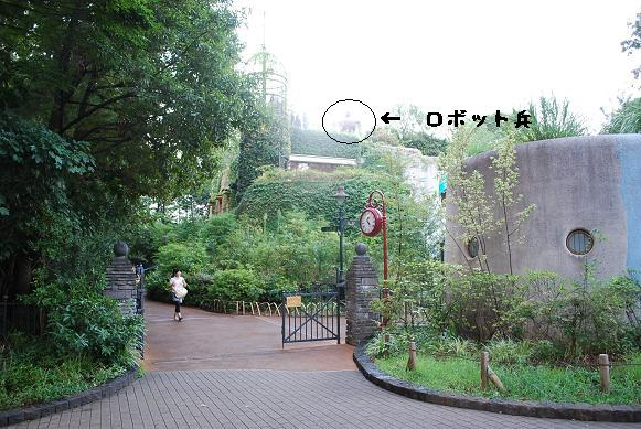 20120912DSC_1049.jpg