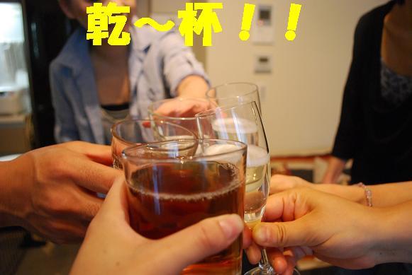 20121026DSC_0304.jpg
