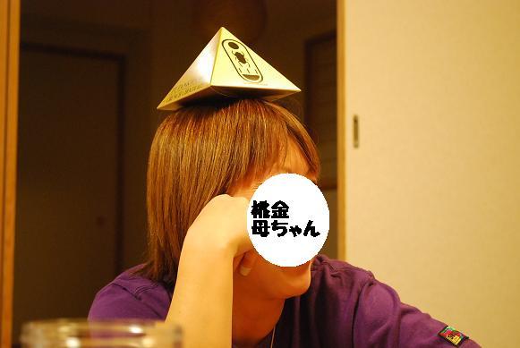 20121227DSC_1466.jpg