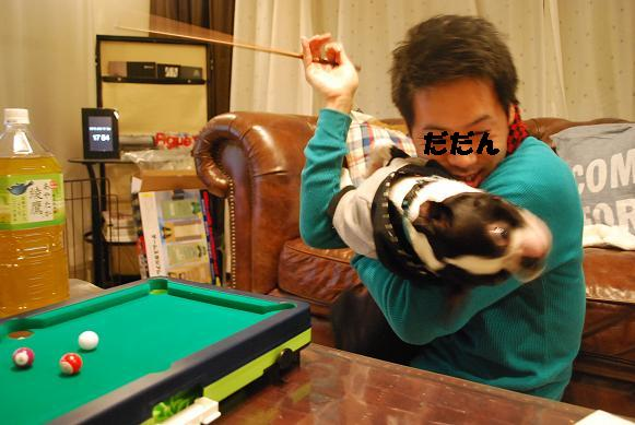 20130116DSC_0112.jpg