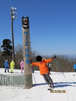 瑞穂スキー2