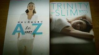 book_20120710124644.jpg
