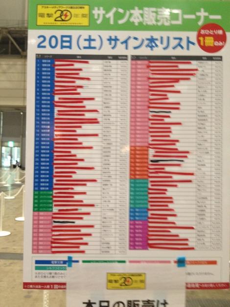 2010121020_37.jpg