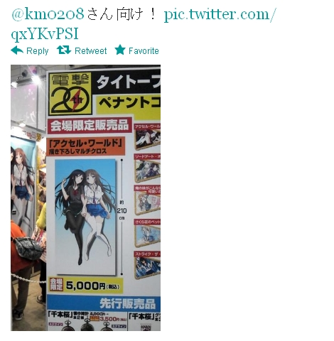 2010121020_55.jpg