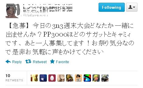 20120701_03.jpg