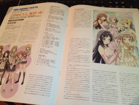 20120818_09.jpg