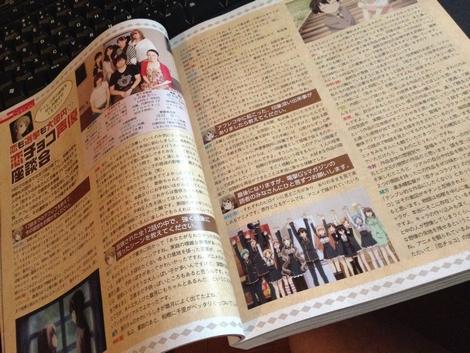 20121001_03.jpg