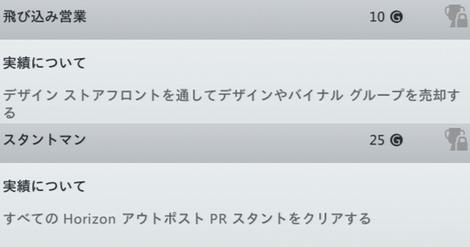 20121103_04.jpg