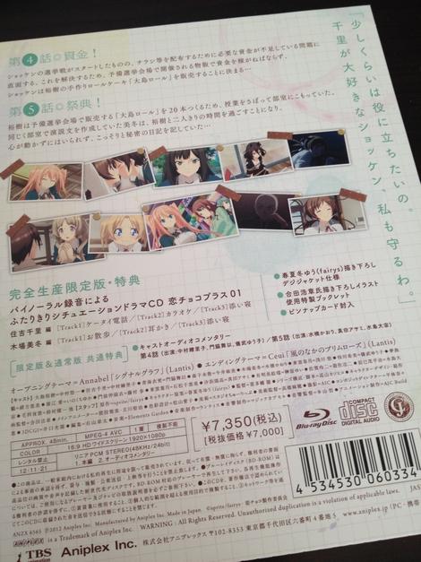 20121124_02.jpg