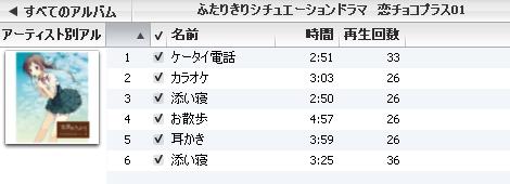 20121124_09.jpg