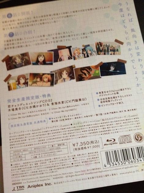 201212230_04.jpg