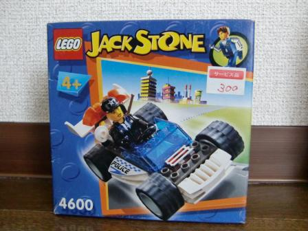 CIMG4445_convert_20120507095719.jpg