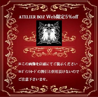 web5赤ver