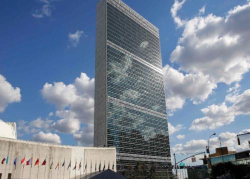 ニエマイヤーの設計した国連ビル