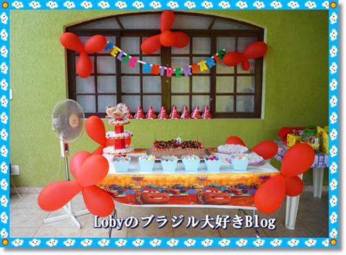 ユウちゃん3歳誕生パーティ-1