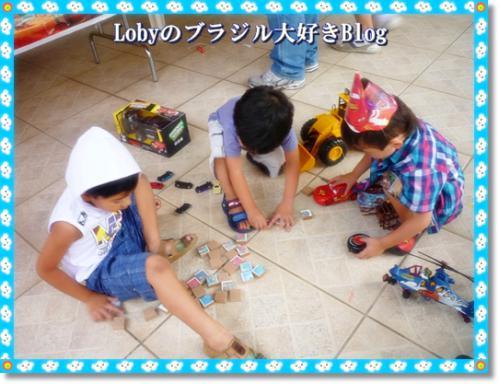 ユウちゃん3歳誕生パーティ-09