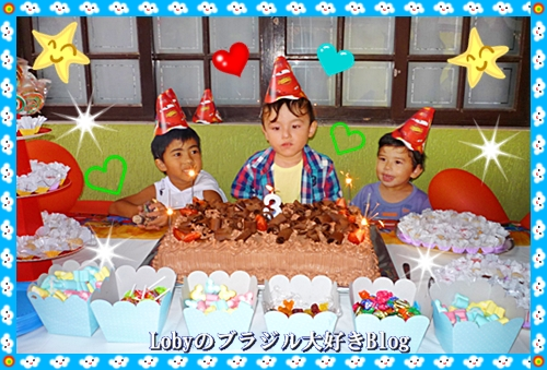 ユウちゃん3歳誕生パーティ-02