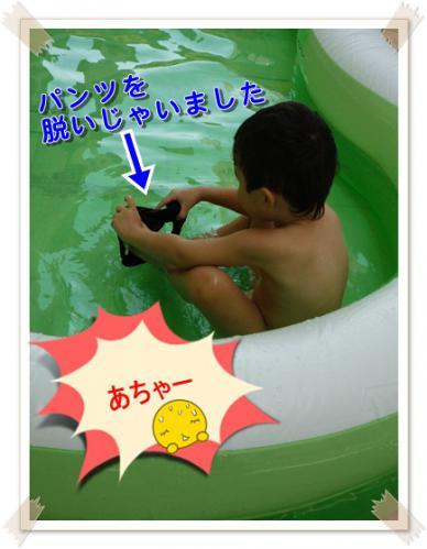 pool-05.jpg