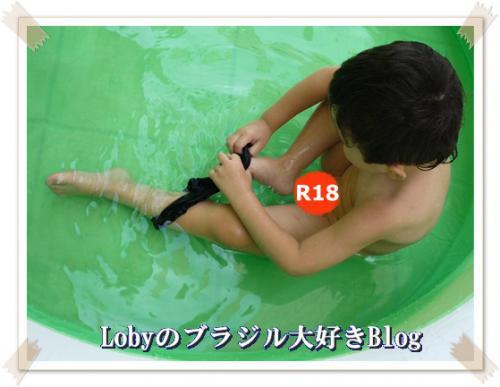 pool-06.jpg