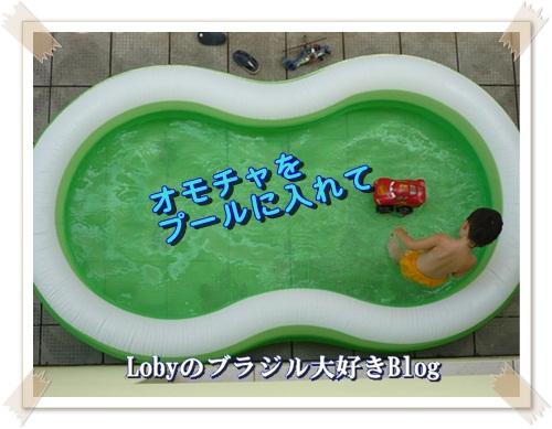 pool-08.jpg