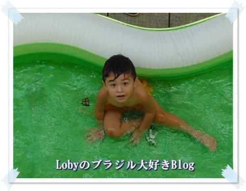 pool-091.jpg