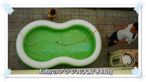 pool-.jpg