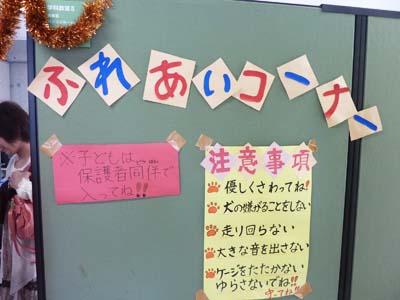 20121018_09.jpg