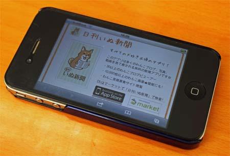 2012_08_20_01.jpg