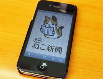 2012_08_20_02.jpg
