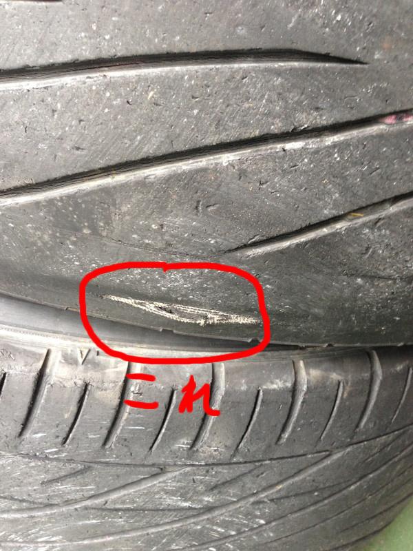 タイヤ古い