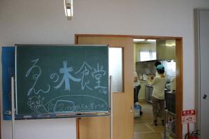 岩田県 上閉伊郡 大槌町 移動映画館 映画 CINEMA  上映 鑑賞 6