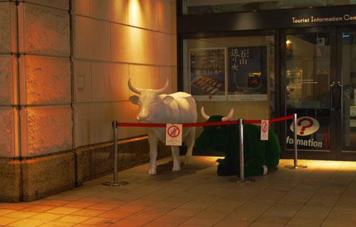 東京で牛を飼う